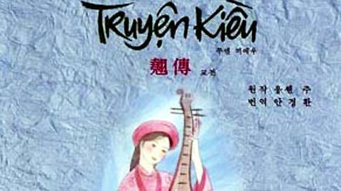 20875946_images1874595_Truyen-Kieu