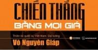 Bia_VNG_Chien_thang_bang_moi_gia_2.7.2013_2_1_
