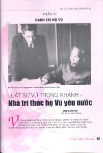 LS VTK