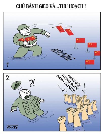 HS Tín Nhượng