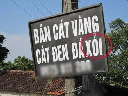 Chữ Việt thời… sản mạt