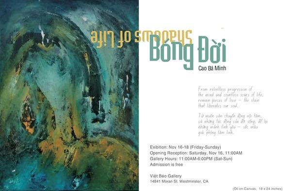 Bong Doi postcard_Page_1