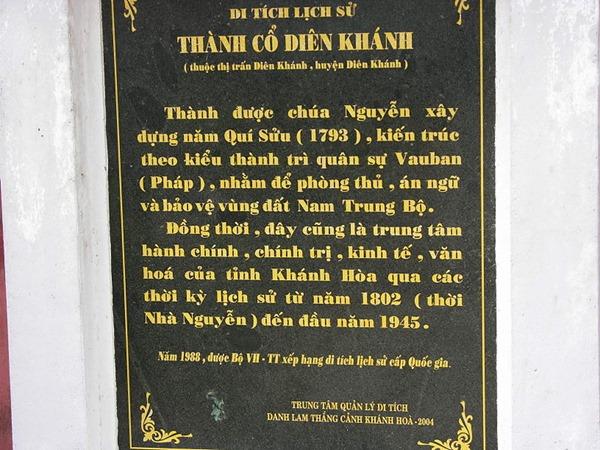 02-BiaDienKhanh-2004-Wikipedia